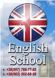 Курсы английского языка English School Бровары.